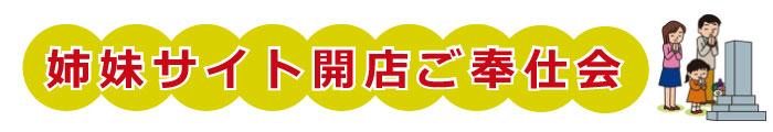 花寺造花店 http://hanatera.com/